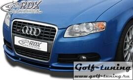 Audi A4 8E B7 Спойлер переднего бампера VARIO-X