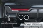 BMW F32/F33/F36 12- Диффузор для заднего М бампера глянцевый