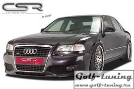 Audi A8 Typ D2/4D 94-99 Бампер передний