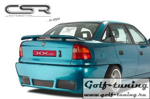 Opel Astra F 91-98 Бампер задний XX-Line design