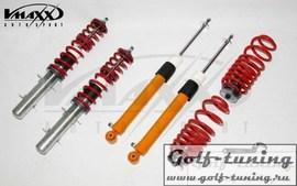 Seat Leon/Toledo/Skoda Octavia/VW Golf IV/New Beetle/Cabrio/Bora Винтовая подвеска V-Maxx c регулировкой по жесткости и высоте