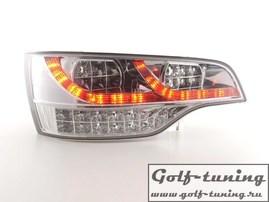 Audi Q7 05-09 Фонари светодиодные, хром