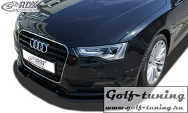 Audi A5 11-15 Coupe, Cabrio, Sportback Спойлер переднего бампера VARIO-X
