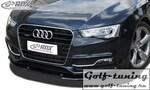 Audi A5 11-15 / S5 Coupe, Cabrio, Sportback Спойлер переднего бампера VARIO-X