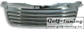 VW Passat B5+ Решетка радиатора без значка хром