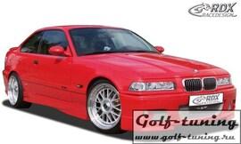 BMW E36 Бампер передний