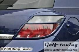 Opel Astra H GTC Накладки на фонари