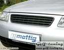 Audi A3 8L 96-03 Решетка радиатора без значка черная