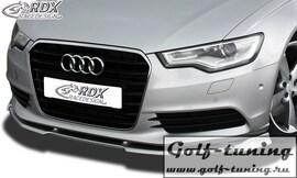Audi A6 4G C7 Спойлер переднего бампера VARIO-X