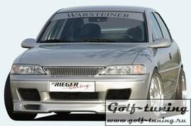 Opel Vectra B Передний бампер