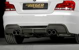 BMW E82/E88 08- Coupe/Cabrio 135i Bi-Turbo Глушитель supersprint