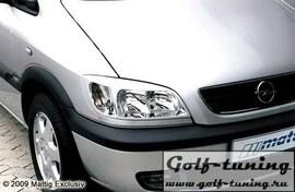 Opel Zafira A Накладки на фары