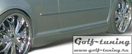 VW Bora Пороги GT 5 Style