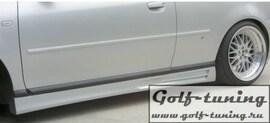 Audi A3 8L 96-03 Накладки на пороги