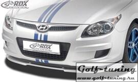 Hyundai i30 FD/FDH 07-12 Спойлер переднего бампера VARIO-X