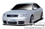 Audi A6 4B 97-04 Бампер передний GT-Street-One