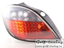 Opel Astra H 5Дв Фонари светодиодные, красно-тонированные