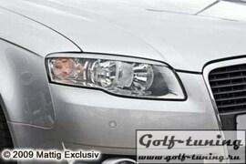 Audi A4 B7 04-08 Ресницы