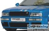 Сплиттер для переднего бампера 00039023
