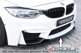 BMW F80/F82/F83 14- Накладка на передний бампер/сплиттер