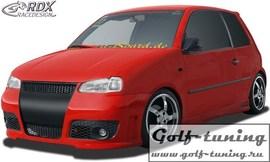 Seat Arosa 6H Бампер передний GTI-Five