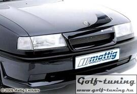 Opel Vectra A 92-95 Решетка радиатора без значка с сеткой