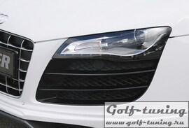 Audi R8 Решетки в передний бампер V10 titangrau