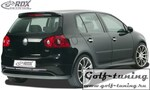 "VW Golf 5 / Jetta 5 Пороги ""Turbo"""