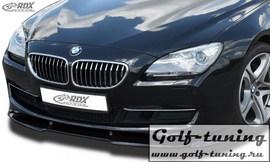 BMW F12 / F13 11- Спойлер переднего бампера VARIO-X