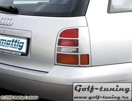 Audi A4 95-99 Накладки на фонари