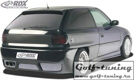 OPEL Astra F Накладки на пороги GT4 ReverseType