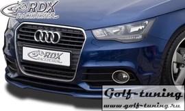 Audi A1 8X / A1 8XA Sportback Спойлер переднего бампера VARIO-X