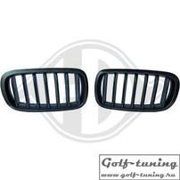 BMW X5/X6 F15/F16 13-18 Решетки радиатора (ноздри) матовые