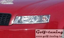 Audi A4 B6 8E Ресницы на фары