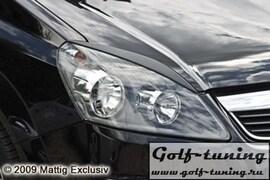 Opel Zafira B Ресницы на фары