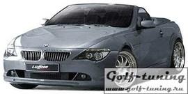 BMW E63 Накладка на передний бампер