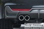BMW F32/F33/F36 12- Диффузор для заднего М бампера carbon look