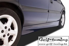 Opel Zafira A 99-05 Накладки на пороги